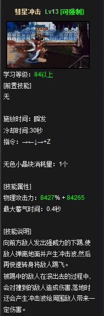 QQ图片20150410102429.png