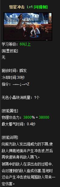 QQ图片20150410102426.png
