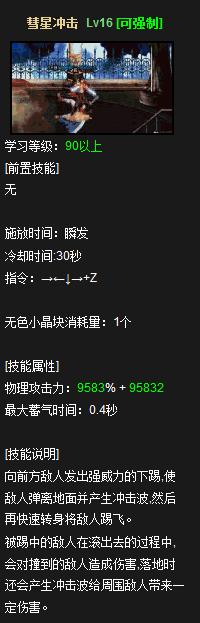 QQ图片20150410102437.png