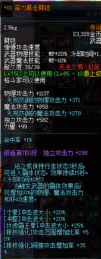 QQ图片20150410125055.png