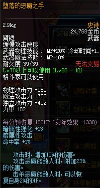 QQ图片20150410125257.png