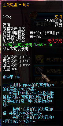 QQ图片20150410125305.png