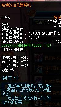 QQ图片20150410125307.png