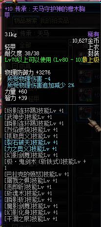 QQ图片20150410112422.png