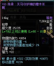 QQ图片20150410112429.png