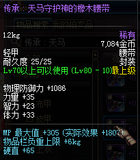 QQ图片20150410112439.png