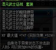 QQ图片20150410113237.png