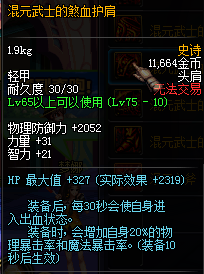 QQ图片20150410113248.png