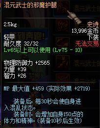 QQ图片20150410113245.png