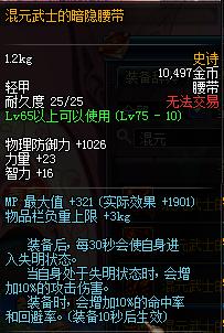 QQ图片20150410113250.png