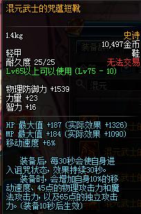 QQ图片20150410113252.png