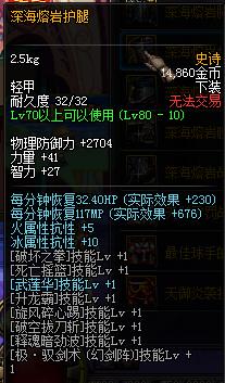 QQ图片20150410121658.png