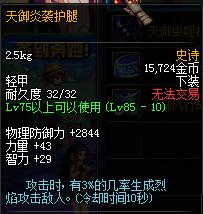 QQ图片20150410122015.png
