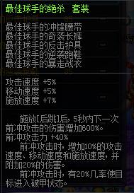 QQ图片20150410122340.png