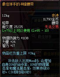 QQ图片20150410122349.png