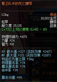 QQ图片20150410123700 - 副本.png