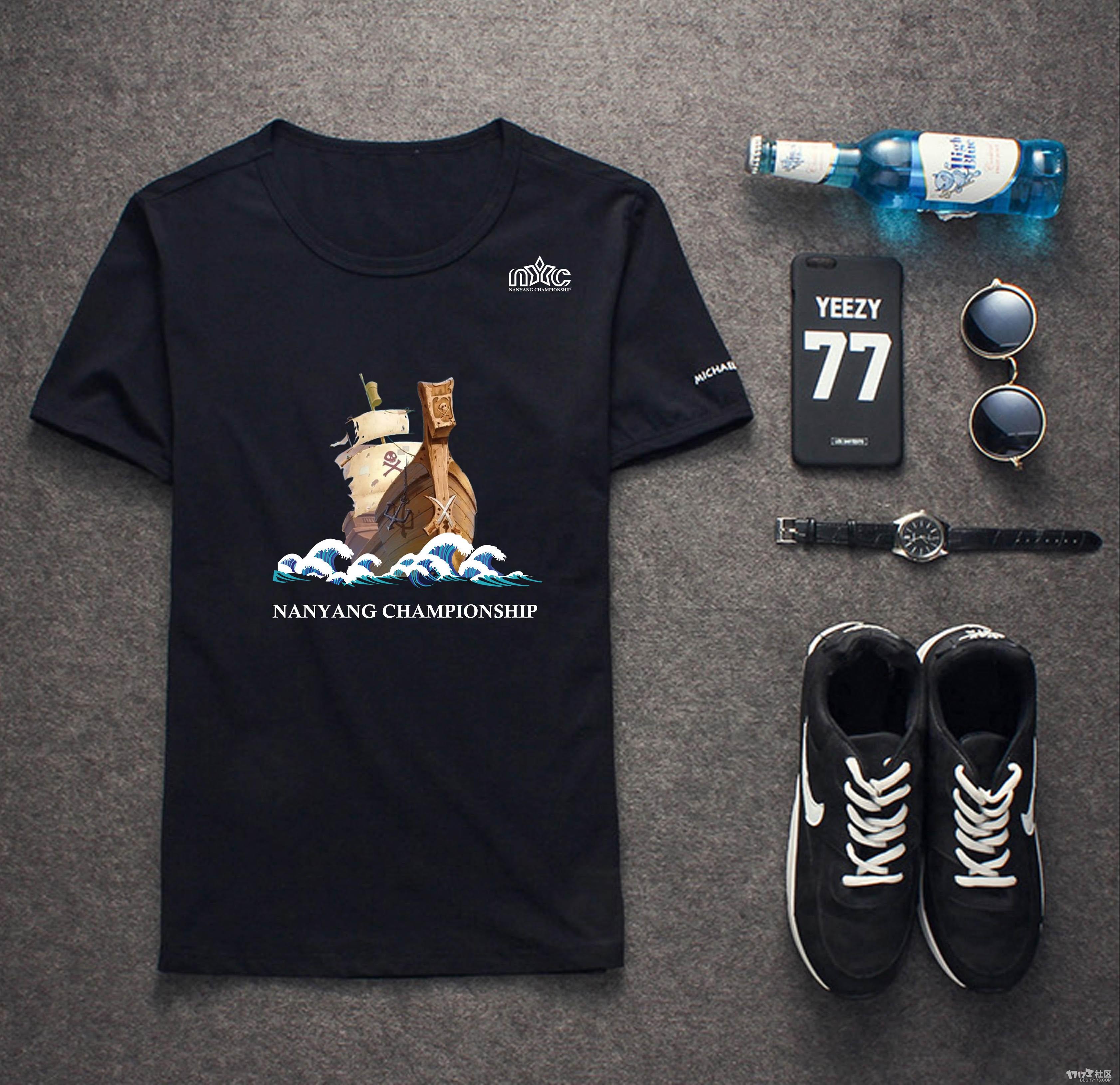 南洋杯海盗主题版T恤.jpg