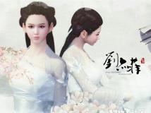 【千恩】初来~发一个心血作品刘亦菲