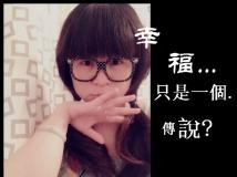 【美女认证】+尐鈺児丶