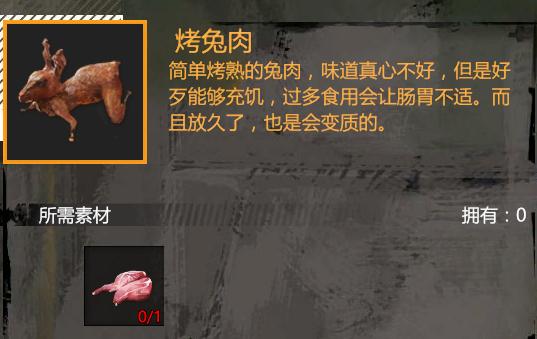 末日方舟游戏评测20190203008