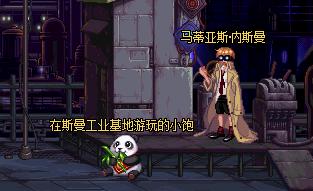 DNF11周年熊猫位置汇总 DNF第一天熊猫在哪/第十一天熊猫在哪 DNF11周年十一天熊猫位置大全