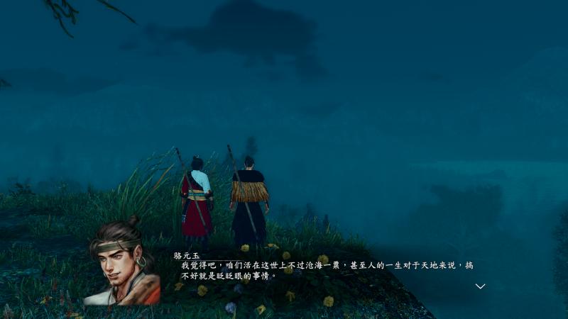 河洛群侠传游戏评测20190117006