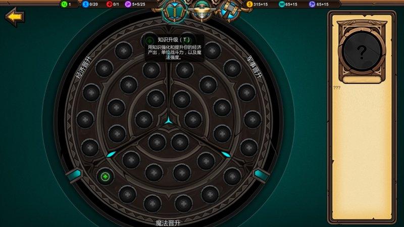 军团战棋游戏评测20190126004