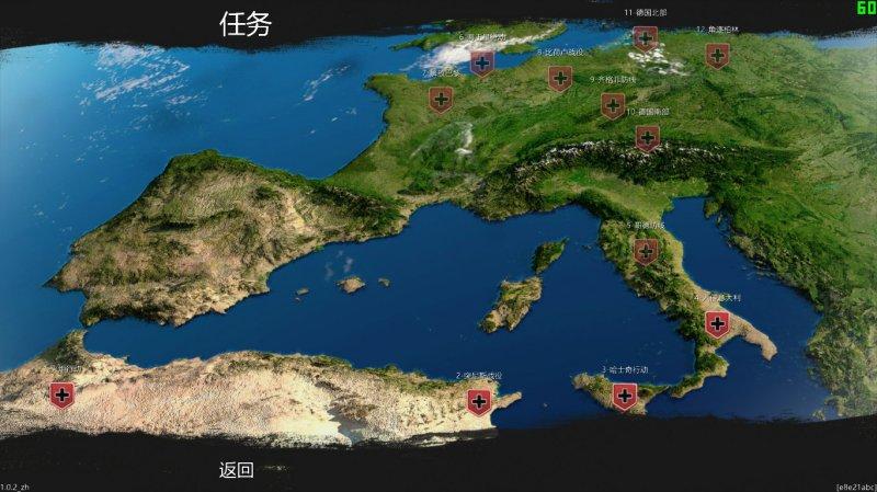 Tank Operations: European Campaign游戏评测20190823003