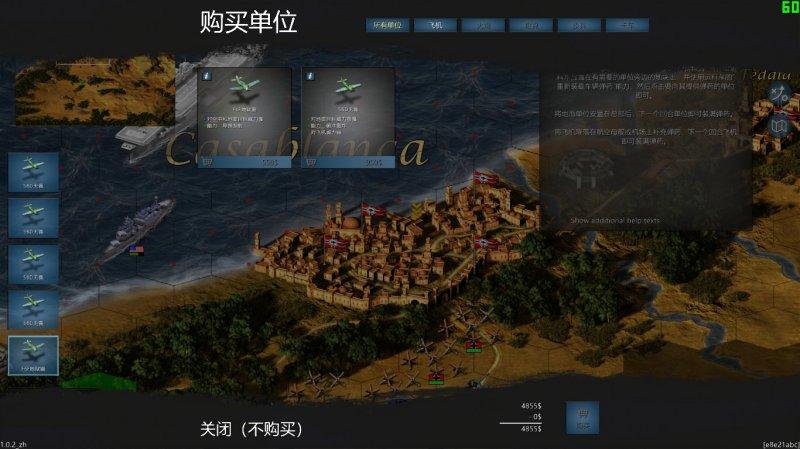 Tank Operations: European Campaign游戏评测20190823005