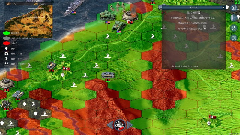 Tank Operations: European Campaign游戏评测20190823006
