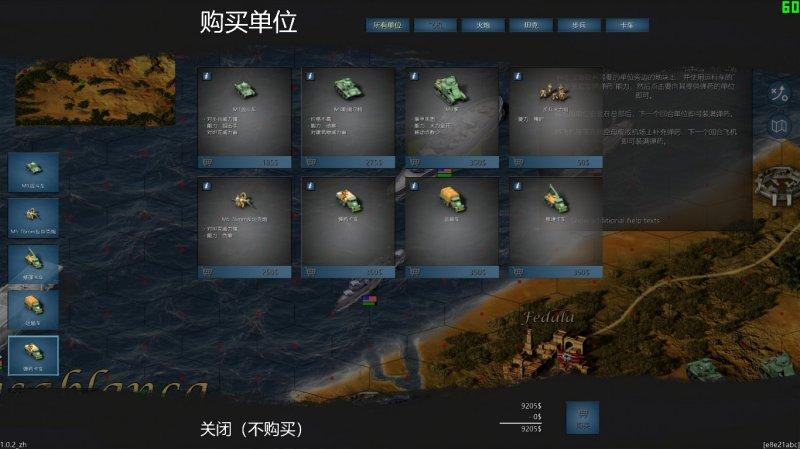 Tank Operations: European Campaign游戏评测20190823004